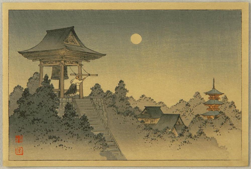Koho_Shoda-No_Series-Temple_Bell-00042771-101214-F12